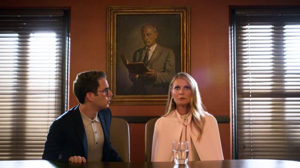 'The Politician' Trailer