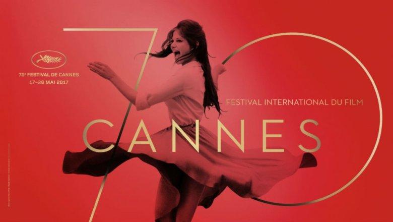 70th Annual Cannes Film Festival Lineup