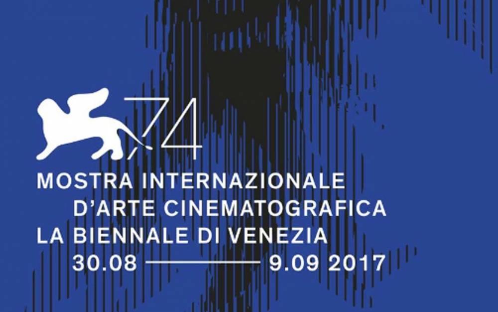 74th Venice Film Festival Kicks Off
