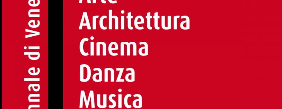75th Venice Film Festival Lineup
