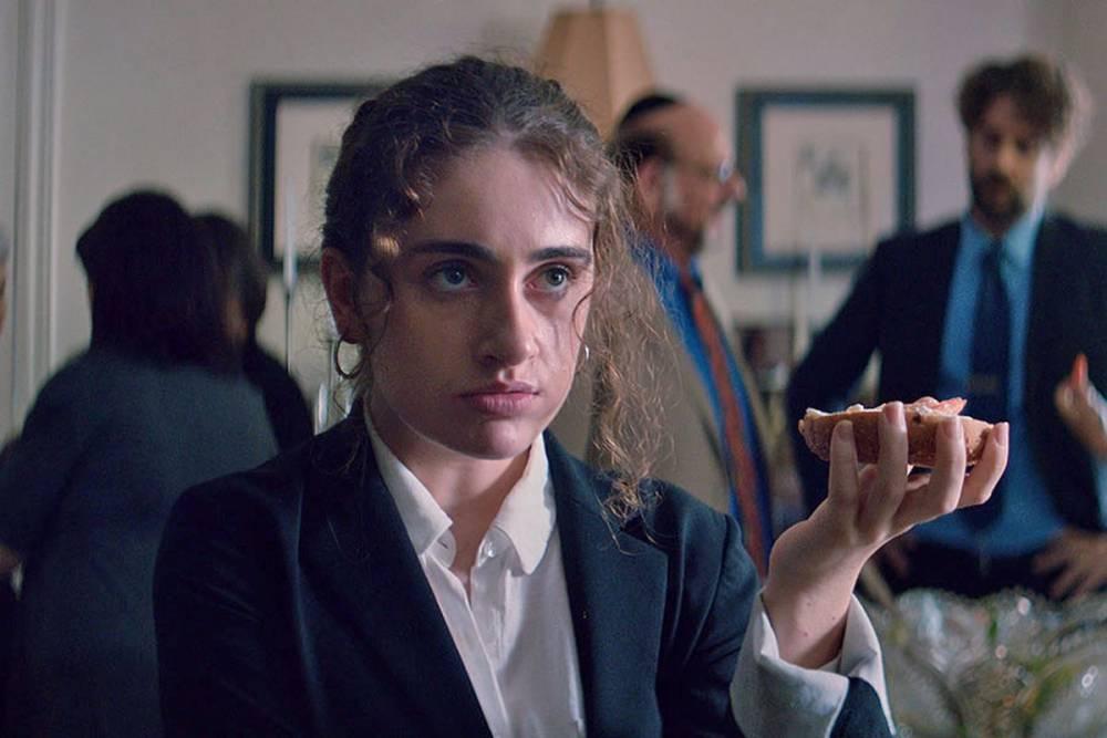 'Shiva Baby' Review